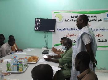تنسيقية خدمة اللغة العربية في غرب إفريقيا التابعة لمجلس التعاون الآفروآسيوي تنظم ملتقى حول اللغة العربية في غرب إفريقيا