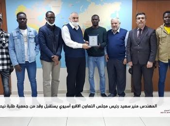 المهندس منير سعيد يستقبل وفد من جمعية طلبة نيحيريا في تركيا